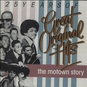 Click here for more info about 'Tamla Motown - 25 Years Of Great Original Hits The Motown Story'