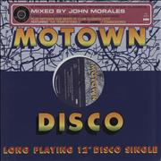 Click here for more info about 'Tamla Motown - Club Kings - Sealed'