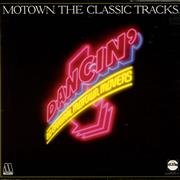 Click here for more info about 'Tamla Motown - Dancin' - 20 Original Motown Movers'