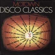 Click here for more info about 'Tamla Motown - Motown Disco Classics Vol. 5 - Factory Sample'