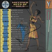 Click here for more info about 'Tamla Motown - Motown Hits Of Gold Volume 7'