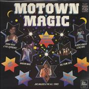 Tamla Motown Motown Magic UK vinyl LP