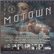 Tamla Motown The Motown Classics - EX UK 3-LP vinyl set