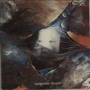 Click here for more info about 'Tangerine Dream - Atem - Ohr Label - Quad'