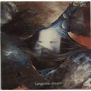 Tangerine Dream Atem Germany vinyl LP