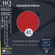 Click here for more info about 'Tangerine Dream - Autumn In Hiroshima'