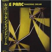 Tangerine Dream Le Parc Japan vinyl LP