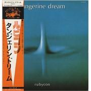 Tangerine Dream Rubycon Japan vinyl LP