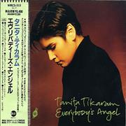 Click here for more info about 'Tanita Tikaram - Everybody's Angel'