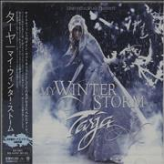 Click here for more info about 'My Winter Storm'