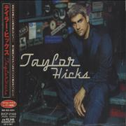 Click here for more info about 'Taylor Hicks - Taylor Hicks'