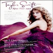 Click here for more info about 'Taylor Swift - Japan Tour 2011'
