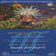 Click here for more info about 'Tears For Fears - Advice For The Young At Heart - Snapped'