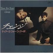 """Tears For Fears Change Japan 7"""" vinyl"""