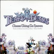 """Tears For Fears Closest Thing To Heaven UK 12"""" vinyl"""