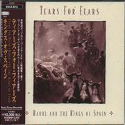Click here for more info about 'Tears For Fears - Raoul & The Kings Of Spain'