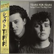 Click here for more info about 'Tears For Fears - Songs From The Big Chair + Stickers'