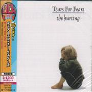 Tears For Fears The Hurting - 2015 Issue + Obi - Sealed Japan CD album