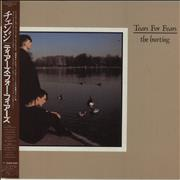 Tears For Fears The Hurting Japan vinyl LP