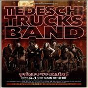 Click here for more info about 'Tedeschi Trucks Band - Live In Tokyo 2016'