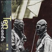 Ten Seconds Ten Seconds Japan CD album Promo