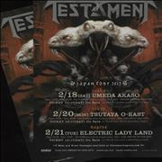 Click here for more info about 'Testament - Japan Tour 2017 Handbill'