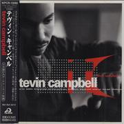 Click here for more info about 'Tevin Campbell - Tevin Campbell'