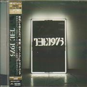 Click here for more info about 'The 1975 - The 1975'
