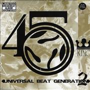 Click here for more info about 'The 45 King - Universal Beat Generation 2'