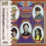 Click here for more info about 'The 5th Dimension - Greatest Hits'