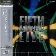 Click here for more info about 'The 5th Dimension - Live - Sealed'