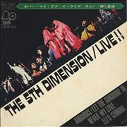 Click here for more info about 'The 5th Dimension - Live!!'