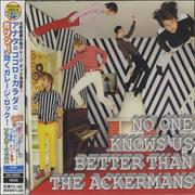 Click here for more info about 'The Ackermans - No One Knows Us Better Than'