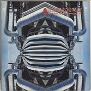 Click here for more info about 'The Alan Parsons Project - Ammonia Avenue'