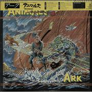Click here for more info about 'The Animals - Ark - Sealed'