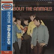 Click here for more info about 'The Animals - Deluxe / All About The Animals - Red Vinyl + Obi'