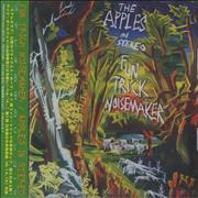 Click here for more info about 'The Apples In Stereo - Fun Trick Noisemaker'