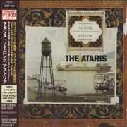 Click here for more info about 'The Ataris - So Long, Astoria'