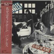 Click here for more info about 'The Bangles - All Over The Place - EX'