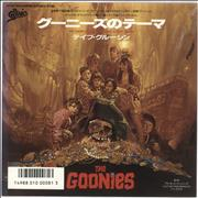 Click here for more info about 'I Got Nothing (Goonies OST) + Insert'