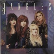 """The Bangles In Your Room Netherlands 12"""" vinyl"""