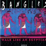 Click here for more info about 'The Bangles - Quantity of Seven CDs'