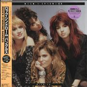Click here for more info about 'The Bangles - Rock 'N Syndrome + Booklet/Stickers'