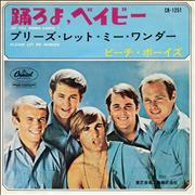 Click here for more info about 'The Beach Boys - Do You Wanna Dance? - Red Vinyl'