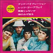 Click here for more info about 'The Beach Boys - Good Vibrations EP - Red Vinyl'