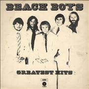 Click here for more info about 'The Beach Boys - Greatest Hits - 1st - Textured - VG'