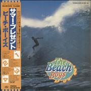 Click here for more info about 'The Beach Boys - The Beach Boys'