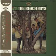 Click here for more info about 'The Beach Boys - The Best Of The Beach Boys - 1st'
