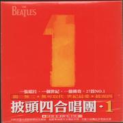 Click here for more info about 'The Beatles - 1'