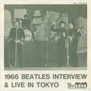 "The Beatles 1966 Beatles Interview & Live In Tokyo Japan 7"" vinyl"